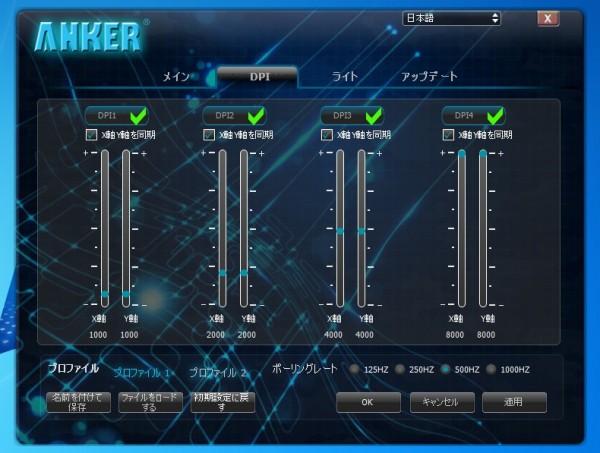 anker-menu002