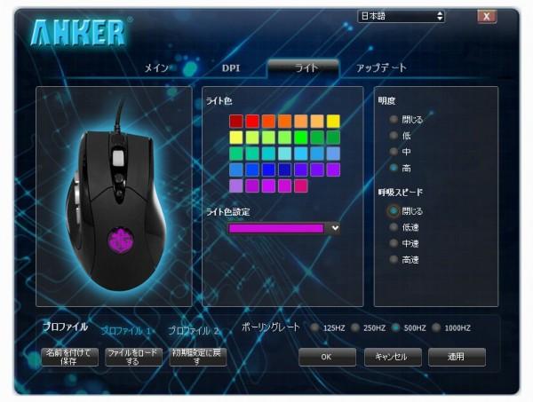 anker-menu003