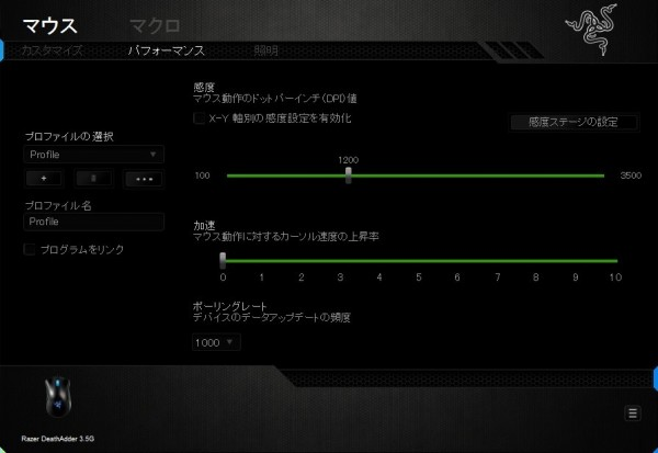 deathm002