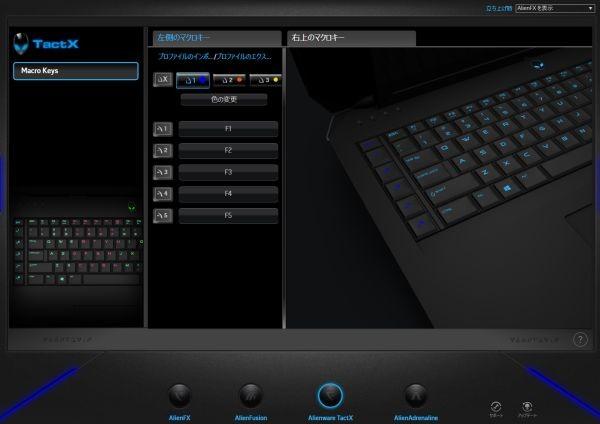 alieanware-macro-600