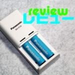 充電池用ACアダプタ「エネループ、エボルタ対応 : BQ-CC52」