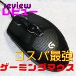 cat-g100s-200
