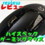 cat-g502-200