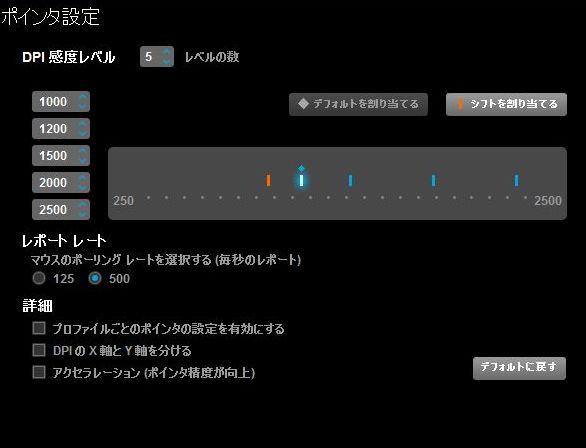 g100-menu001-600