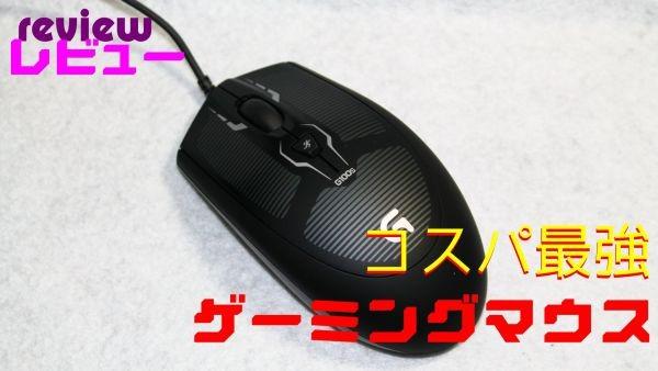 g100s-600