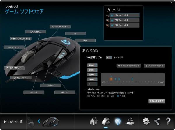 g502-menu-001