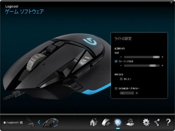 g502-menu-003