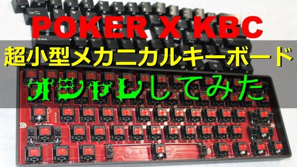 pokerx-600
