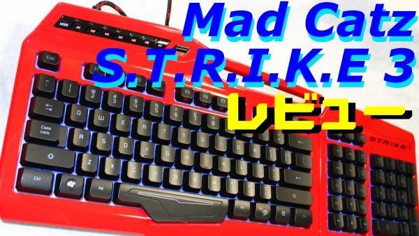 strike3-600