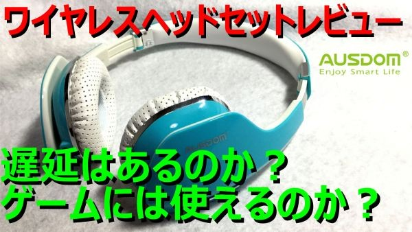 wireless-headset-600