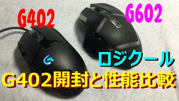 g402-title-600