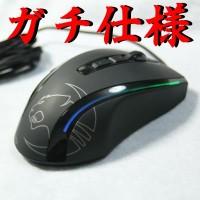 【ガチ仕様】ゲーミングマウスレビュー : ROCCAT KONE XTD 【逸品】