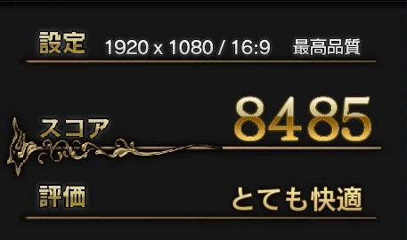 g-tune-10-15-dandd-2