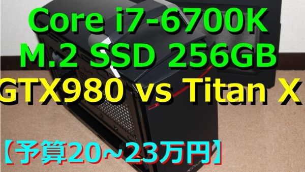 g-tune-980vstitanx-600