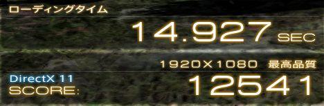 g-tune-980vstitanx-ff14new