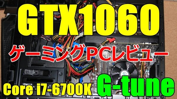 g-tune-gtx1060-600